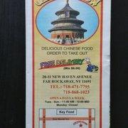 New Red Star - Chinese - 558 Beach 25th St, Far Rockaway, Far ...