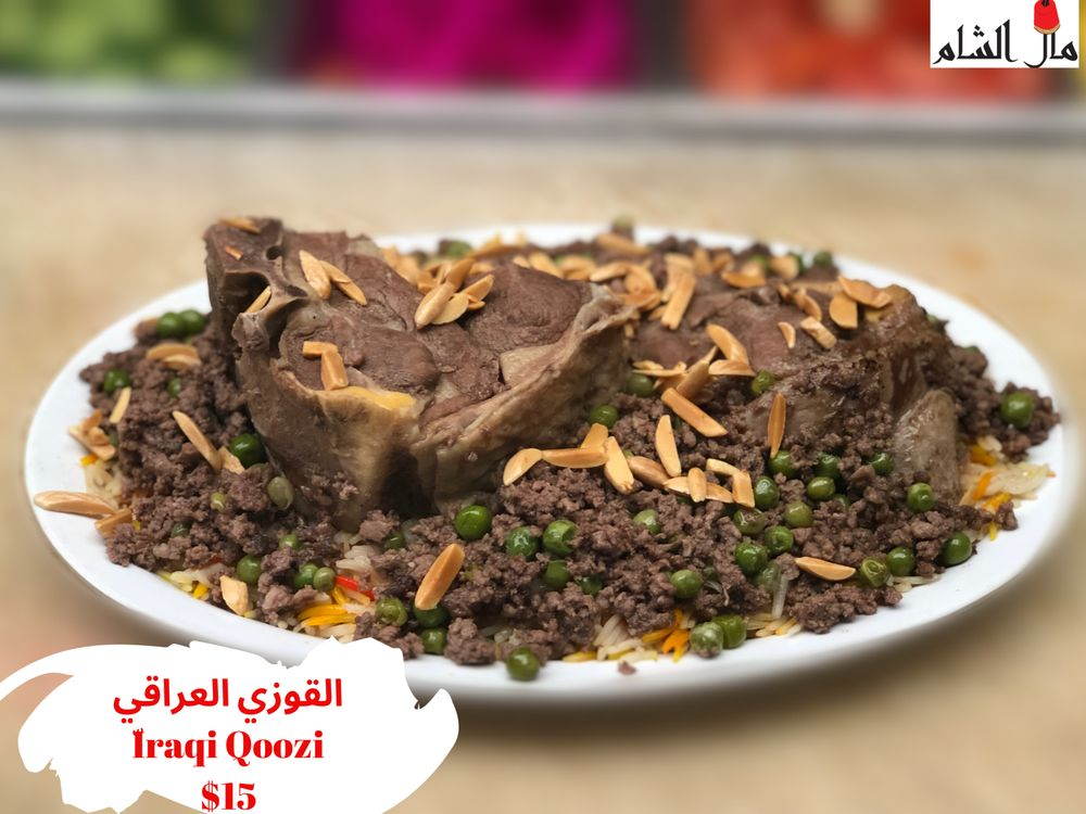 Mal Al Sham -The Taste Of Damascus: 388 E Main St, El Cajon, CA