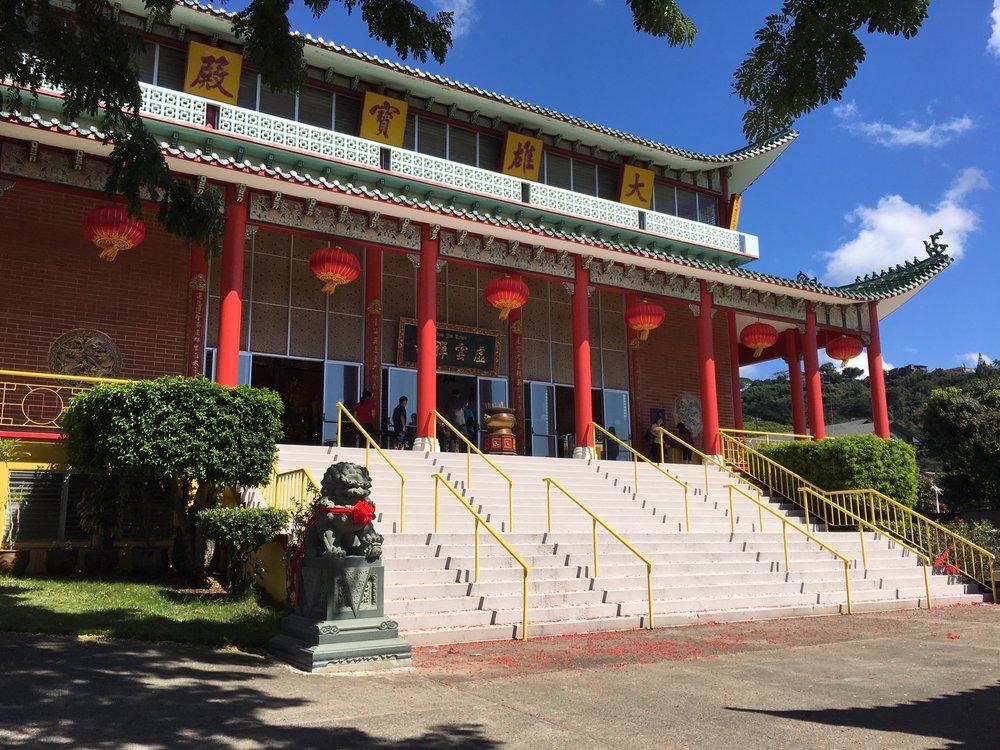 Hsu Yun Temple