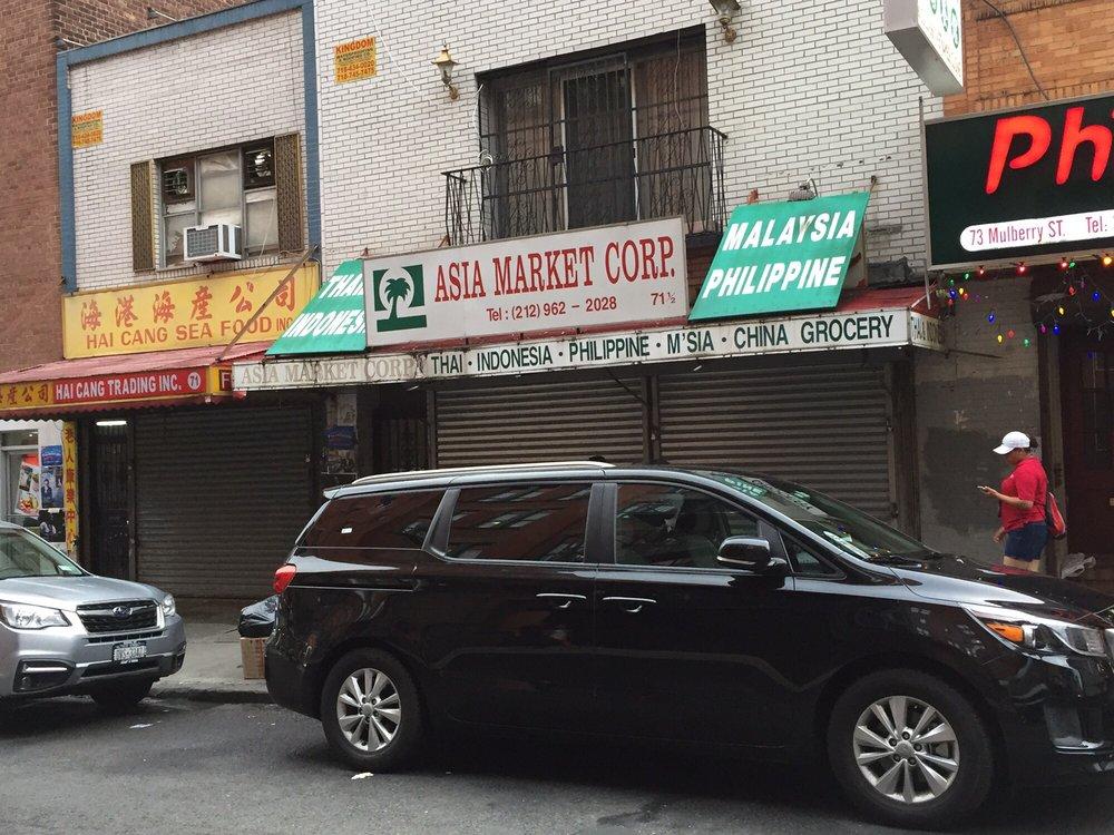 Asia Market: 71 1/2 Mulberry St, New York, NY