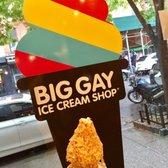 gay videos leche