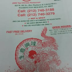 No 1 Chinese Restaurant Order Food Online 104 Reviews