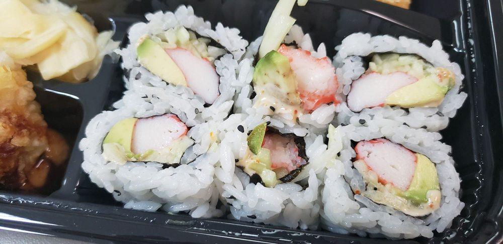 Kinta Sushi: 135 Hiawatha Dr, Carol Stream, IL
