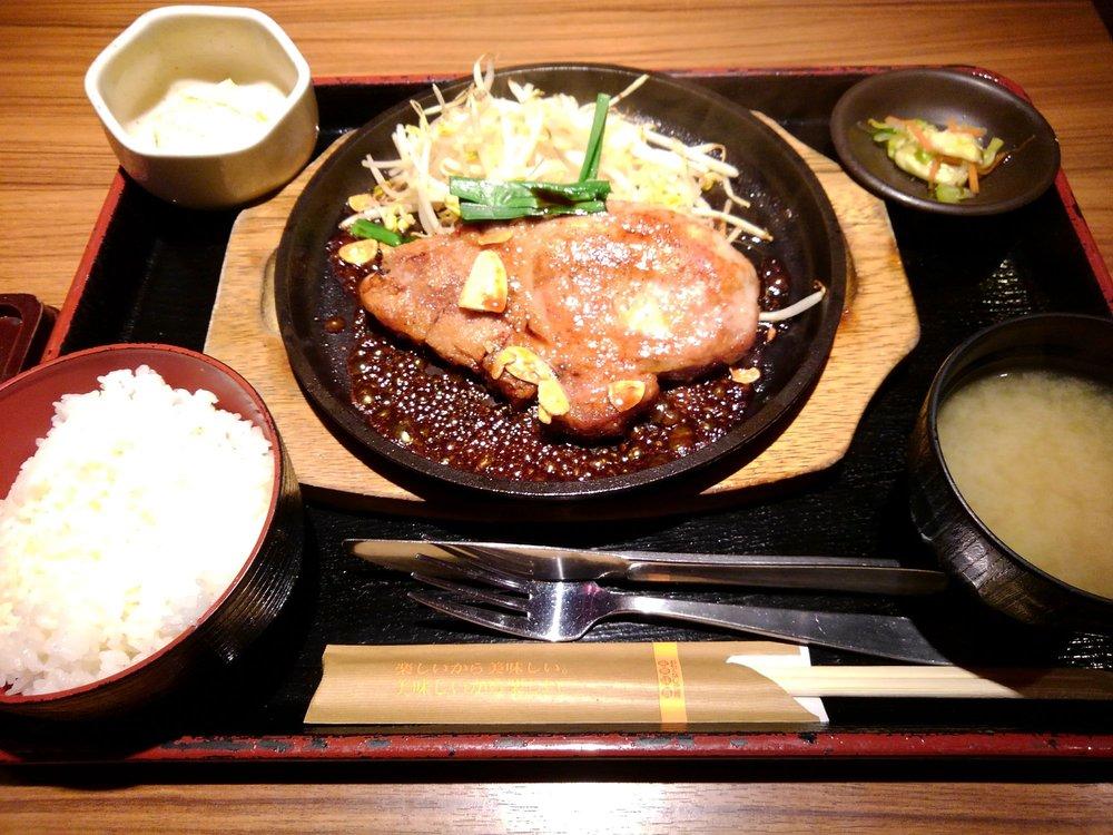 Nijyu-Maru 渋谷メトロ宮下公園前店