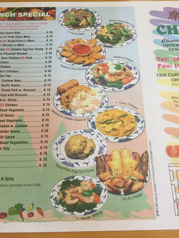 Chen's Restaurant