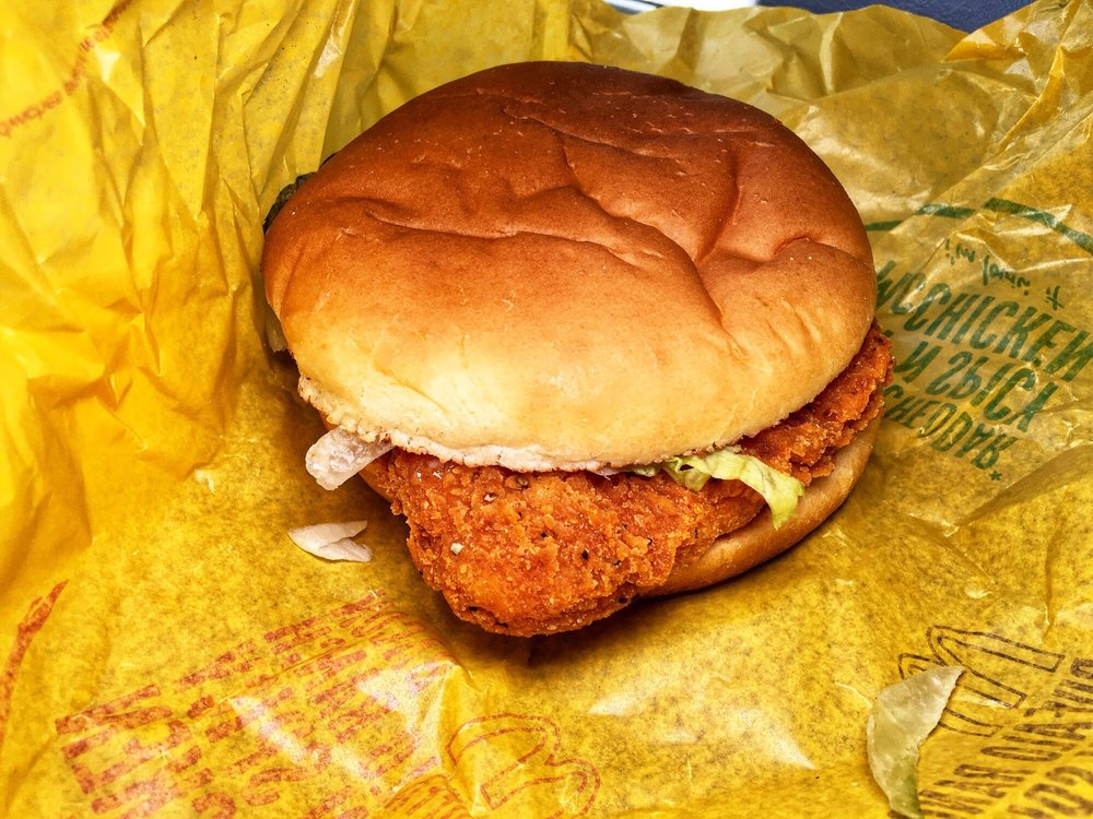 McDonald's: 1055 F St, Hawthorne, NV