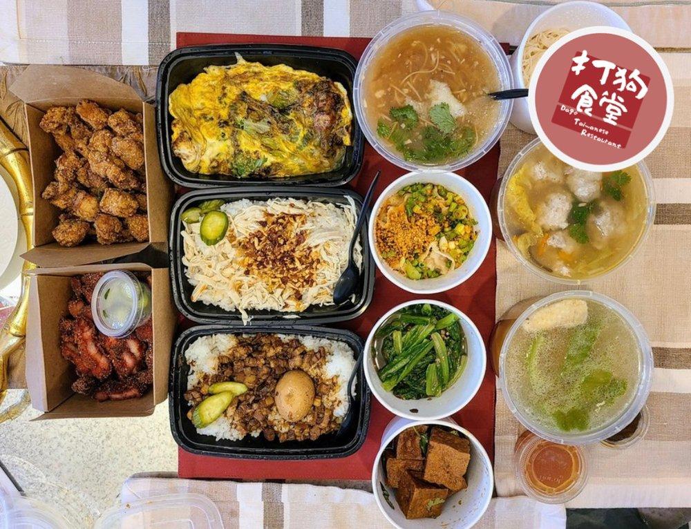 Dago Taiwanese Restaurant- Chino Hills : 13089 Peyton Dr, Chino Hills, CA