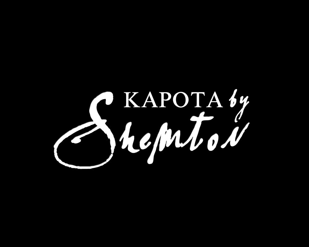 Kapota By Shemtov