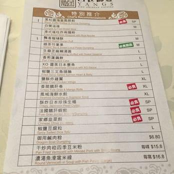 Yang S Chinese Restaurant Richmond Hill
