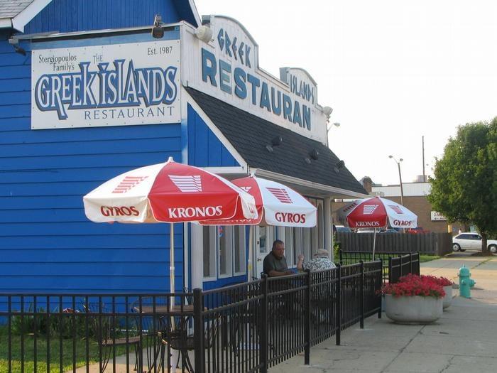 The Greek Islands Restaurant Indianapolis