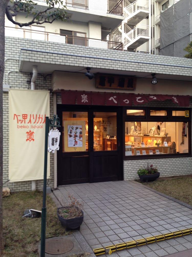 Bekko Isogai - Kameido