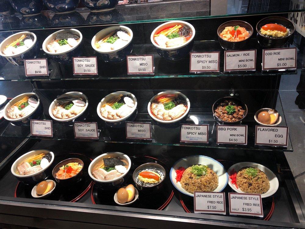 Hokkaido Ramen Santouka: 1065 Brea Mall, Brea, CA
