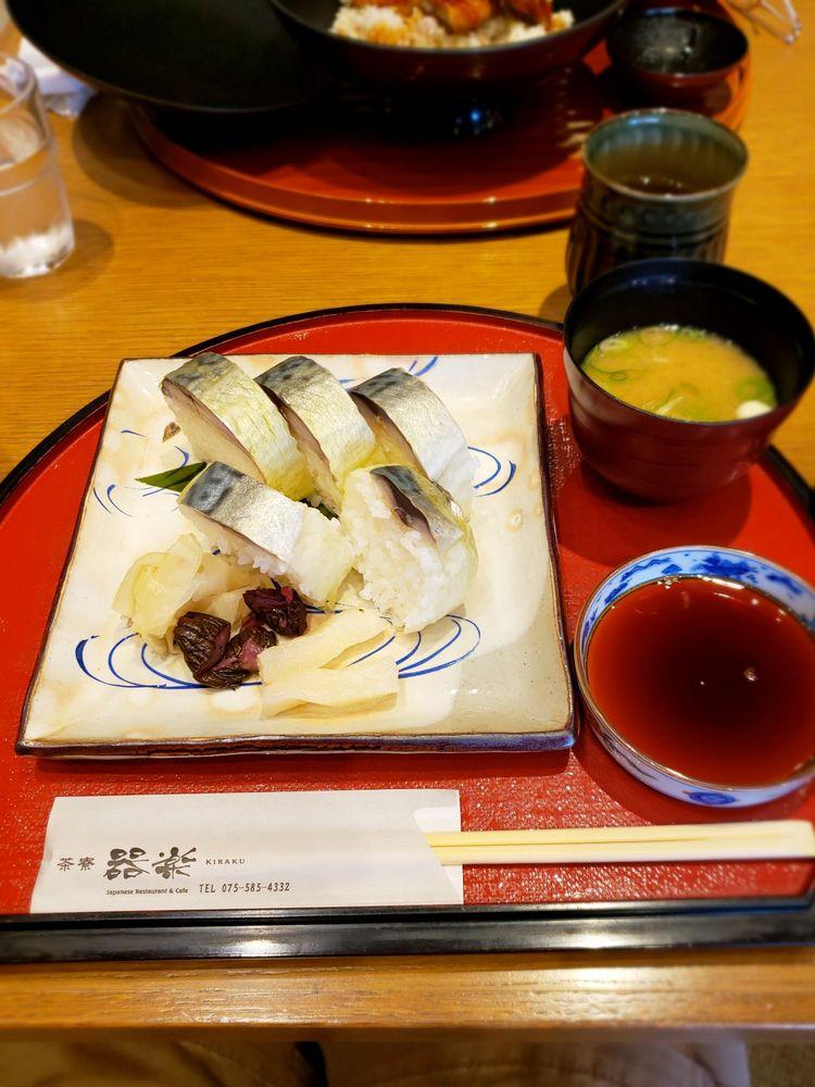 Saryo Kiraku