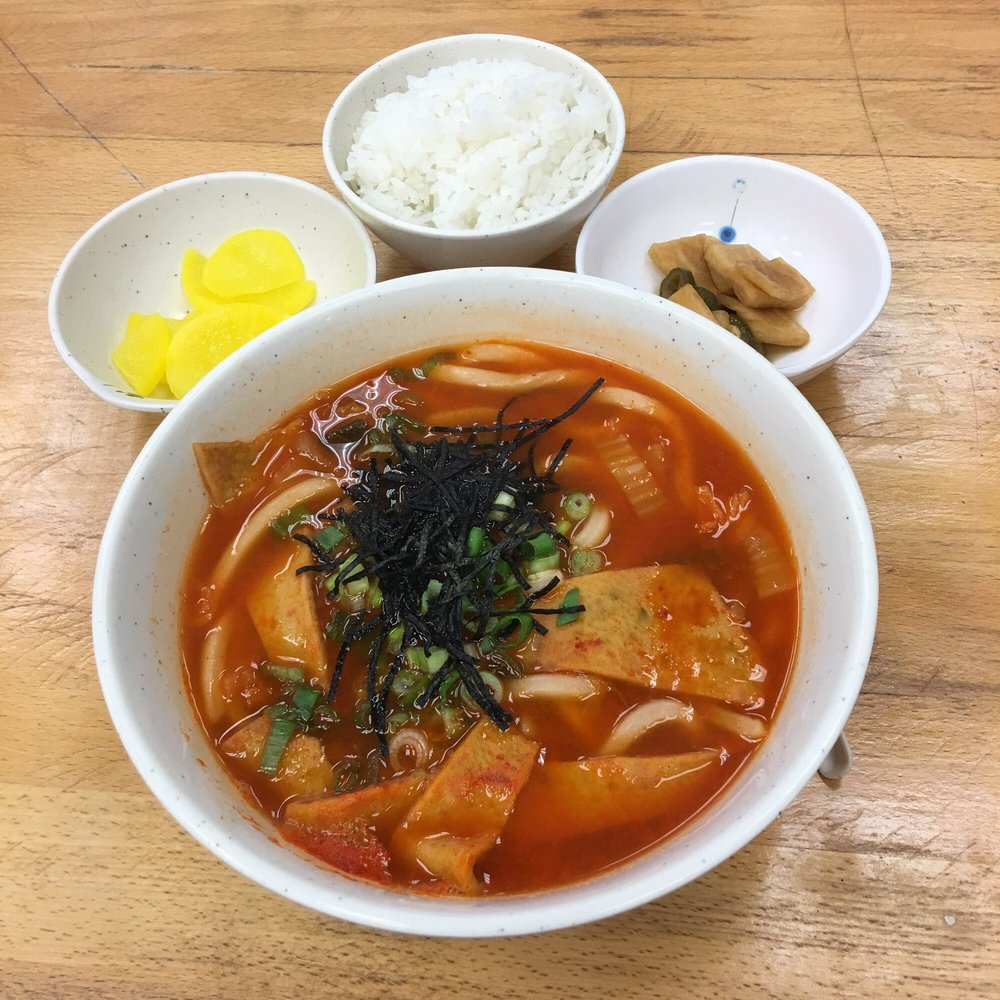 Osaka Sushi & Udon - 20 Photos & 12 Reviews - Japanese - 8911 Garden ...