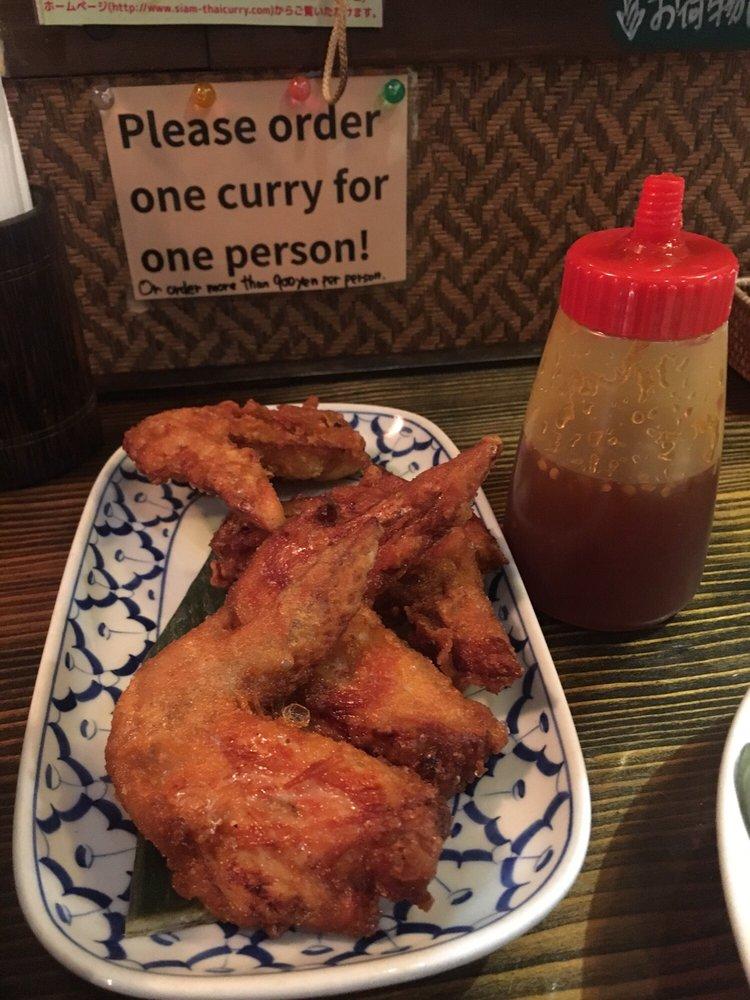 Thai Curry Restaurant Siam