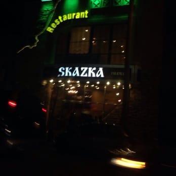 Skazka Coney Island