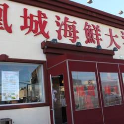 New Spring Garden Restaurant 213 Fotos 117 Beitr Ge Dim Sum 912 65th St Dyker Heights