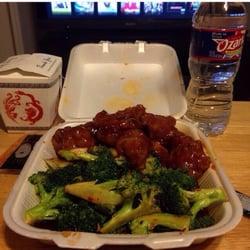Got Rice Asian 41