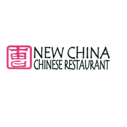 The Best 10 Chinese Restaurants Near Big Rapids Mi 49307 With