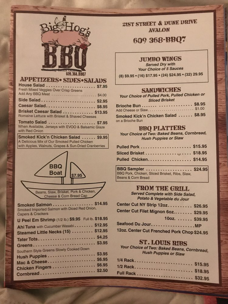 Big Hog's BBQ: 224 21st St, Avalon, NJ