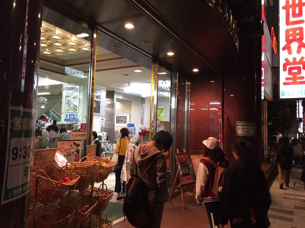 Sekaido Shinjuku Honten