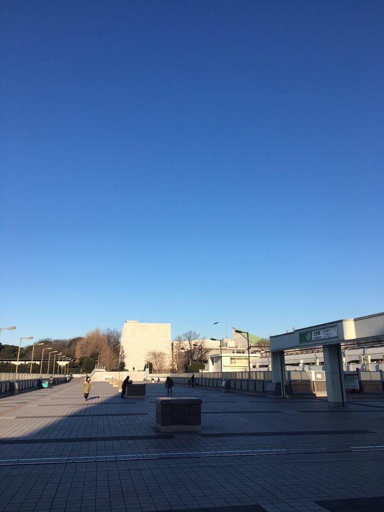 Ecute Ueno