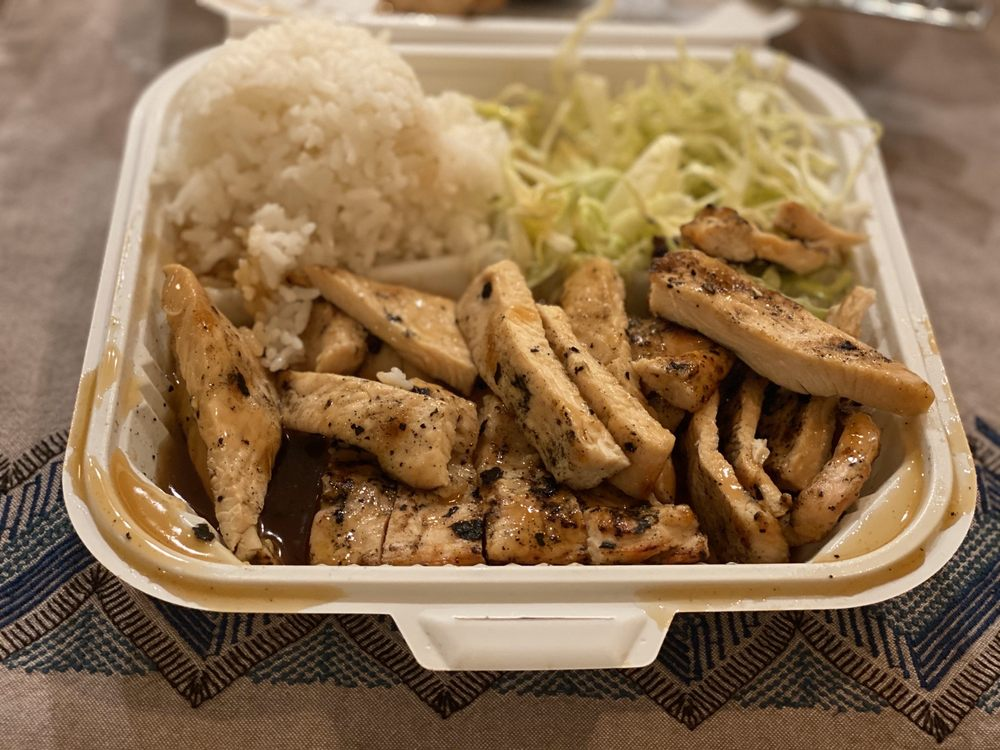 Food from Mauna Loa Hawaiian BBQ