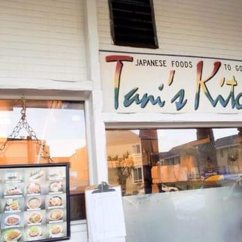 Tani S Kitchen Daly City Ca