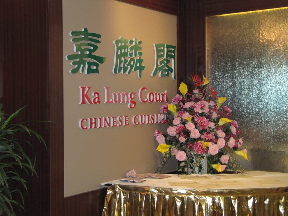 Ka lung court chinese cuisine st ngt 19 foton dim for Asian cuisine richmond hill ga