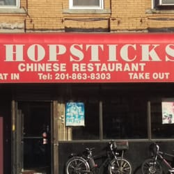 Chopsticks Chinese Restaurant Union City Nj