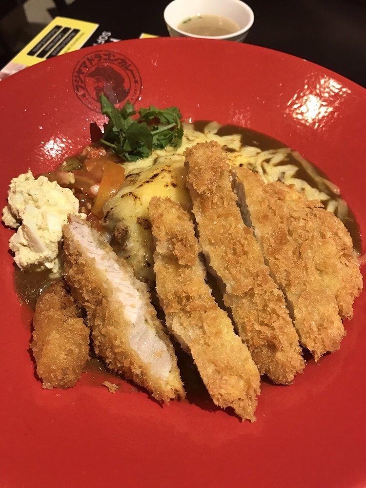 Fujiyama Dragon Curry Singapore