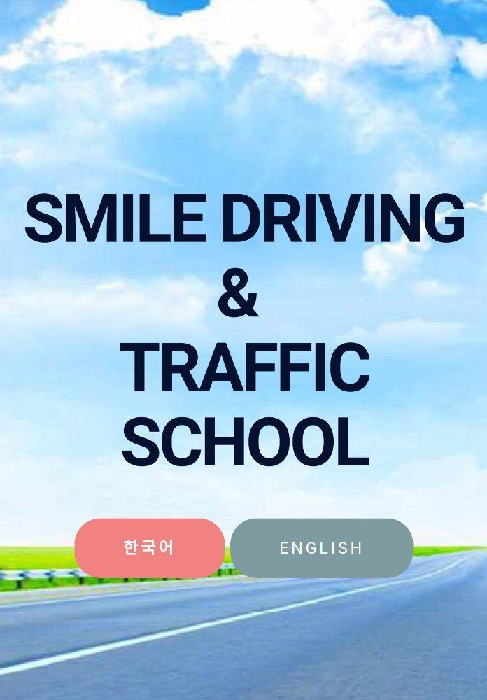 Smile Driving School: 18173 Pioneer Blvd, Artesia, CA