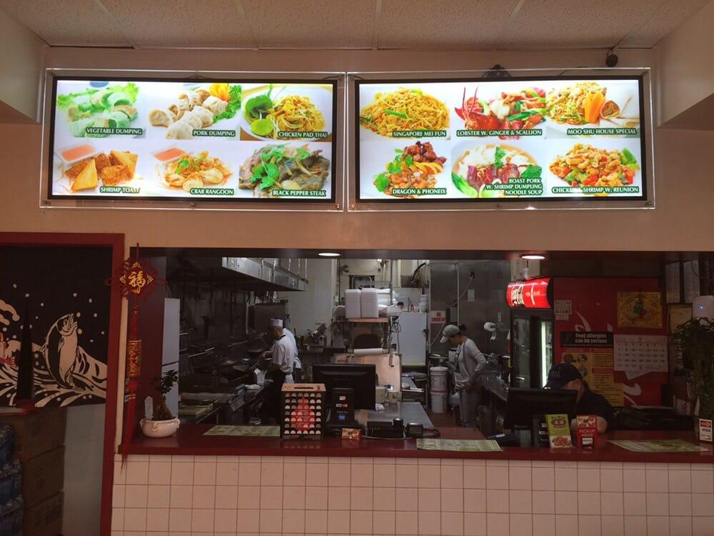 Ho wok 14 fotos y 14 rese as cocina de sichuan 692 - Wok 4 cocinas granollers ...