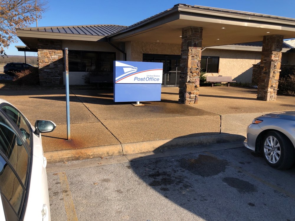 US Post Office: 4500 S School Ave, Fayetteville, AR