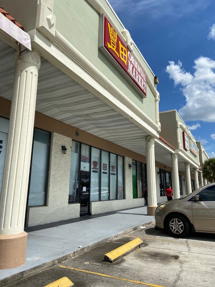 Oriental Market: 9421 Orange Blossom Trl, Orlando, FL