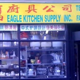 Lovely Photo Of Eagle Kitchen Supply   Boston, MA, United States. Store Front