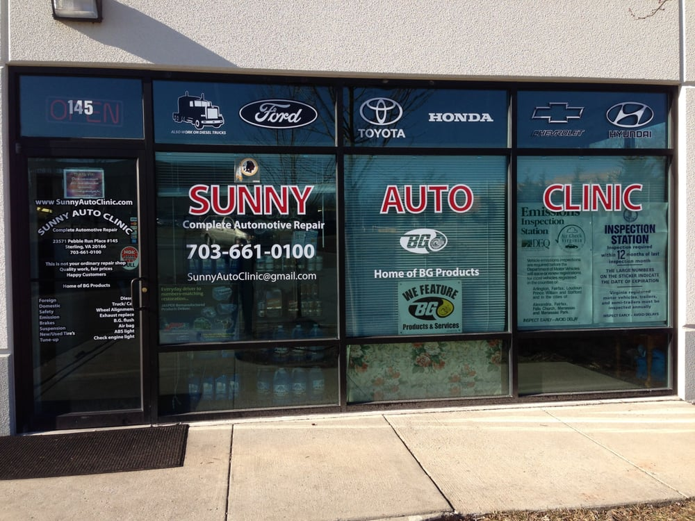 Sunny Auto Clinic: 23571 Pebble Run Pl, Sterling, VA