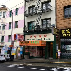 Photo Of Capital Restaurant San Francisco Ca United States