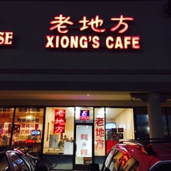 Xiong S Cafe Houston