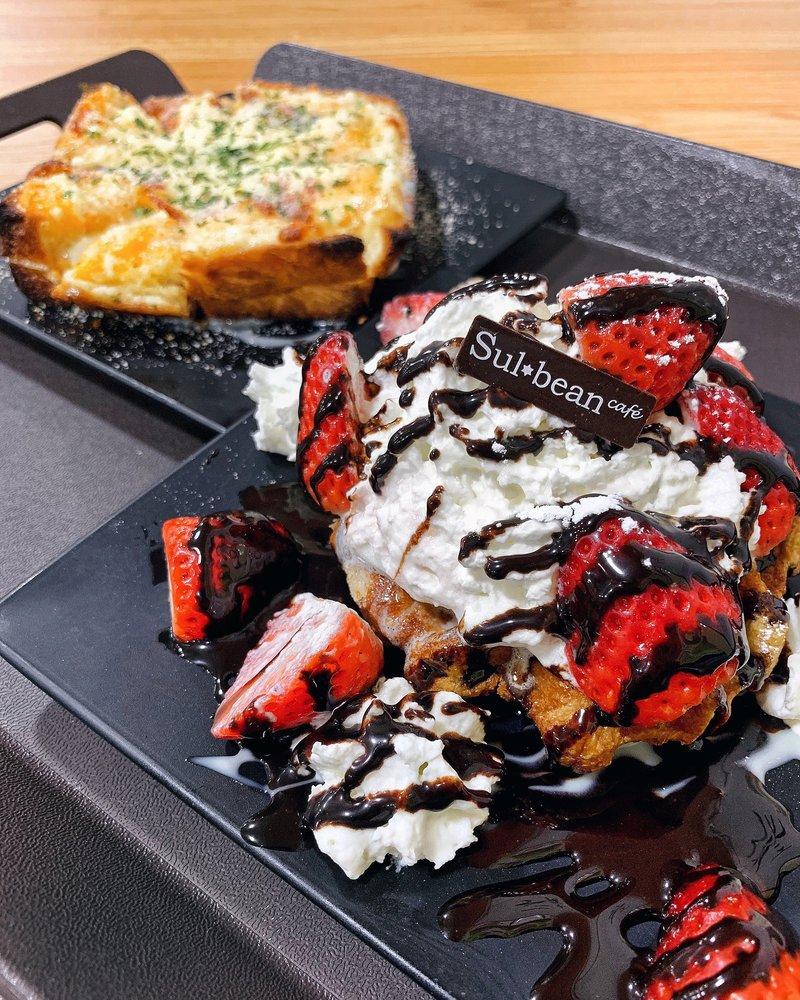 Sul & Bean - Korean Dessert Cafe