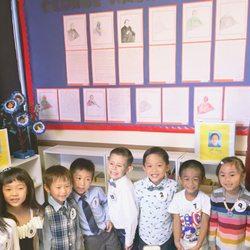 male teacher elementary school