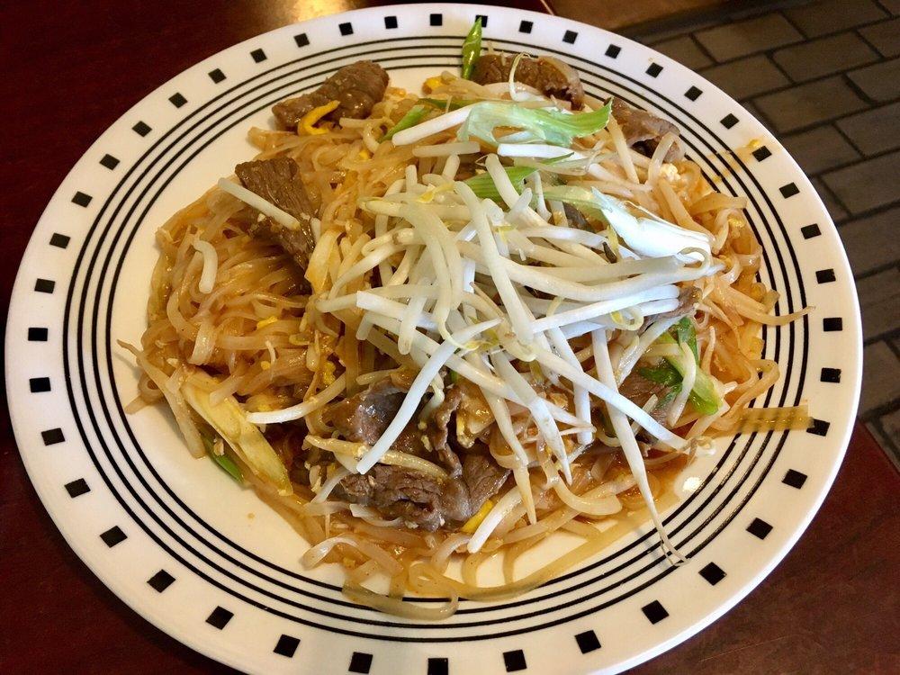 Thai Lao Restaurant