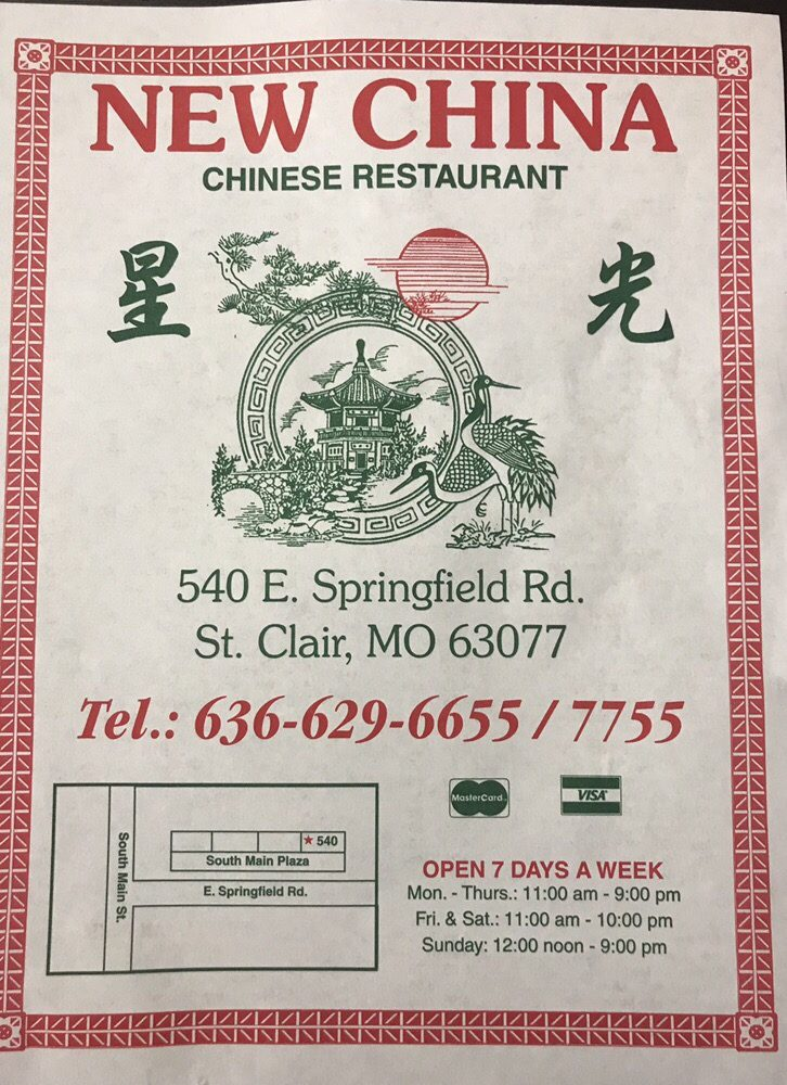 New China Chinese Restaurant