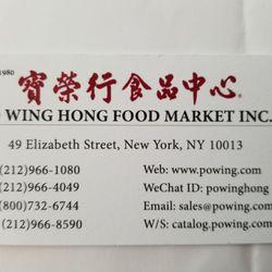 Po Wing Hong Food Market - 16 Photos & 41 Reviews - Health Markets