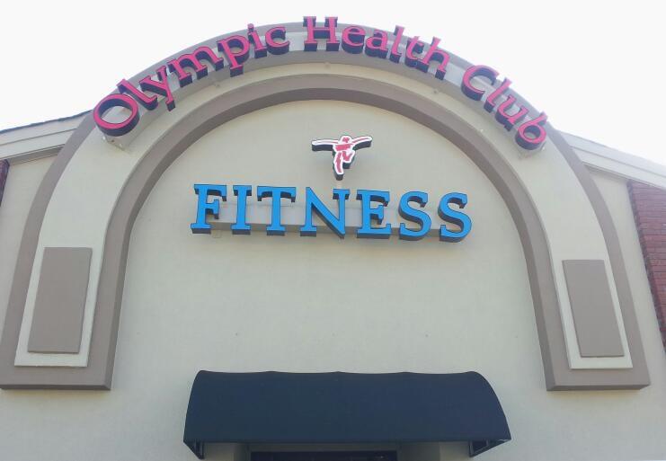 Cullman Olympic Health Club: 307 3rd Ave SW, Cullman, AL