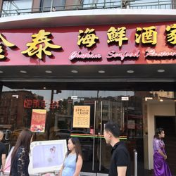 Chatham Seafood Restaurant New York Ny