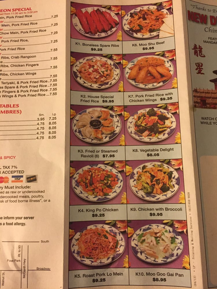 Dragon Star Restaurant Somerville Ma