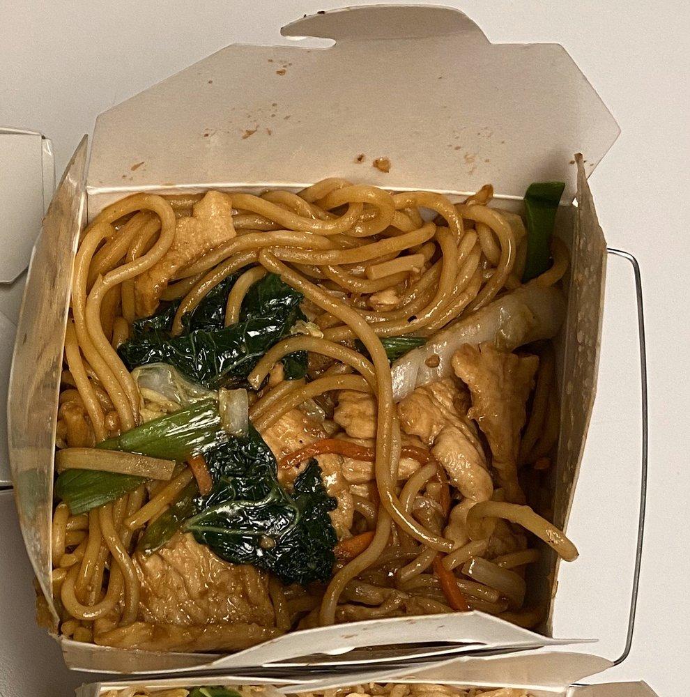 Ya Fei Chinese Cuisine: 1980 Park Manor Blvd, Pittsburgh, PA