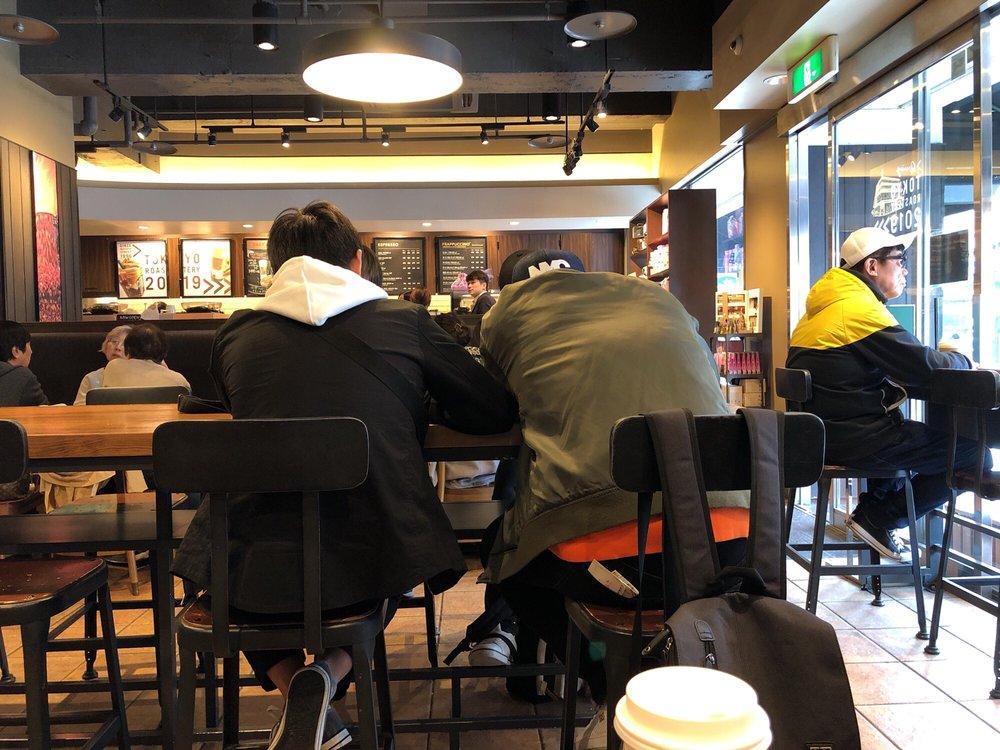 Starbucks Kyoto Gion Hotel