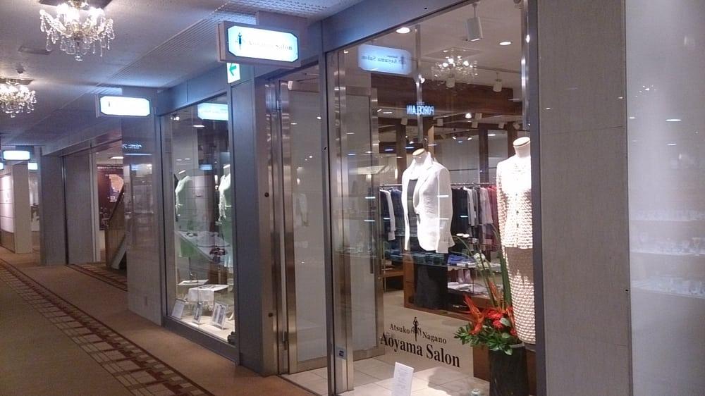 butikku aoyamasaron